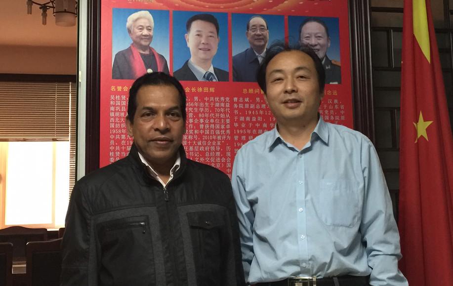 斯里兰卡国际交流协会主席来访